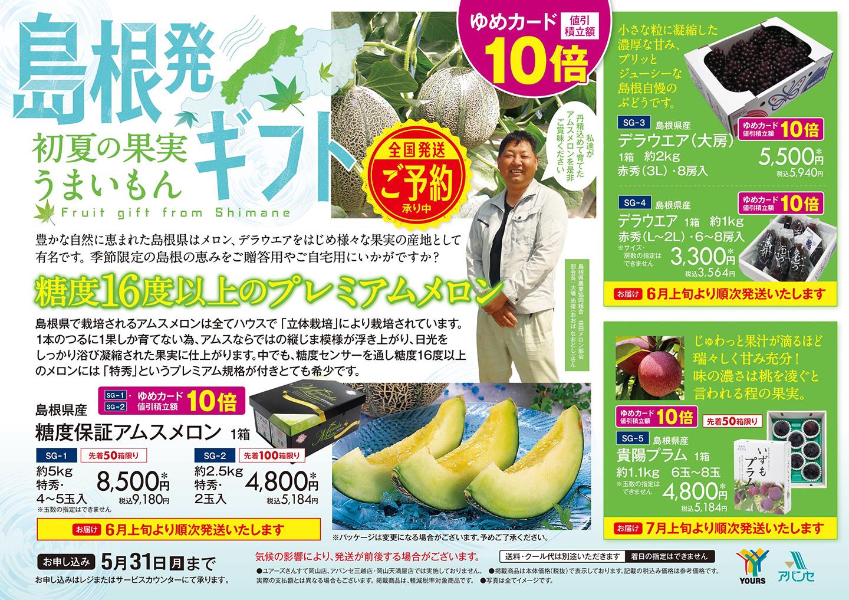 https://aa241w096g.smartrelease.jp/topics/images/210415topics_page.jpg